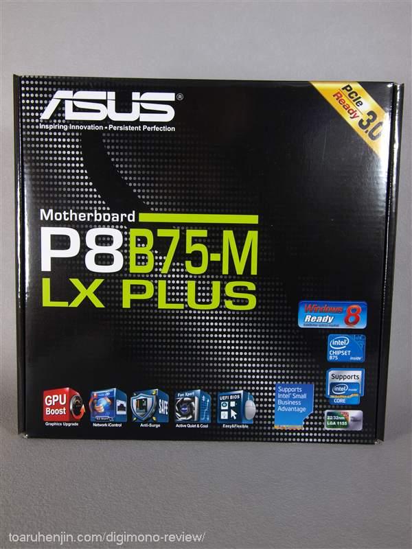 P8B75-M LX PLUS 画像1