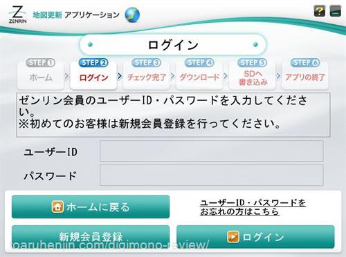 CN-GP720VD 地図情報更新6