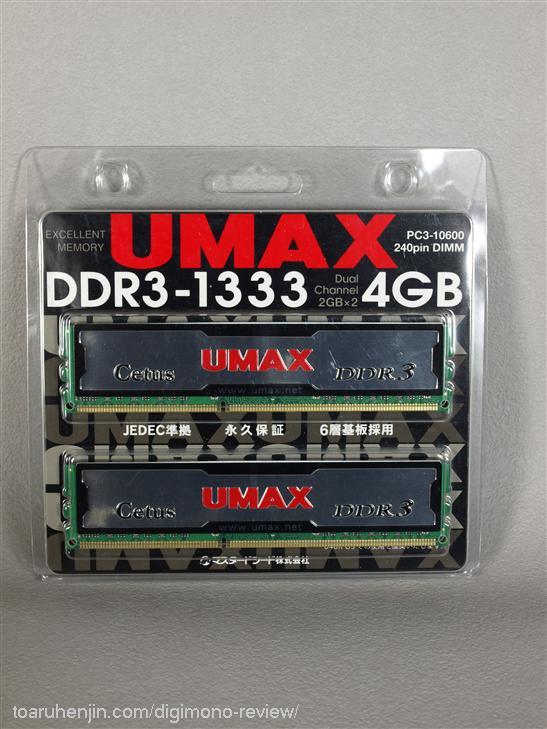 UMAX Cetus DCDDR3-4GB-1333