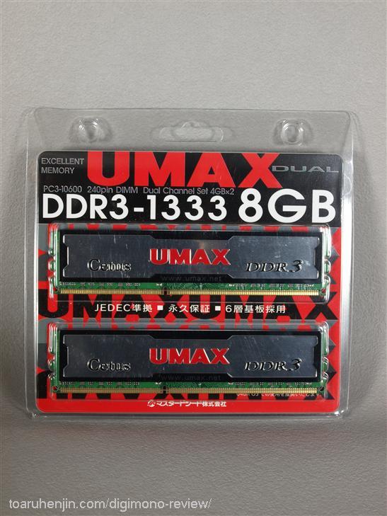UMAX Cetus DCDDR3-8GB-1333