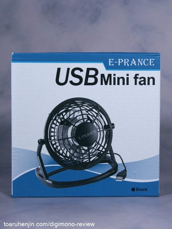E-PRANCE USB扇風機 1