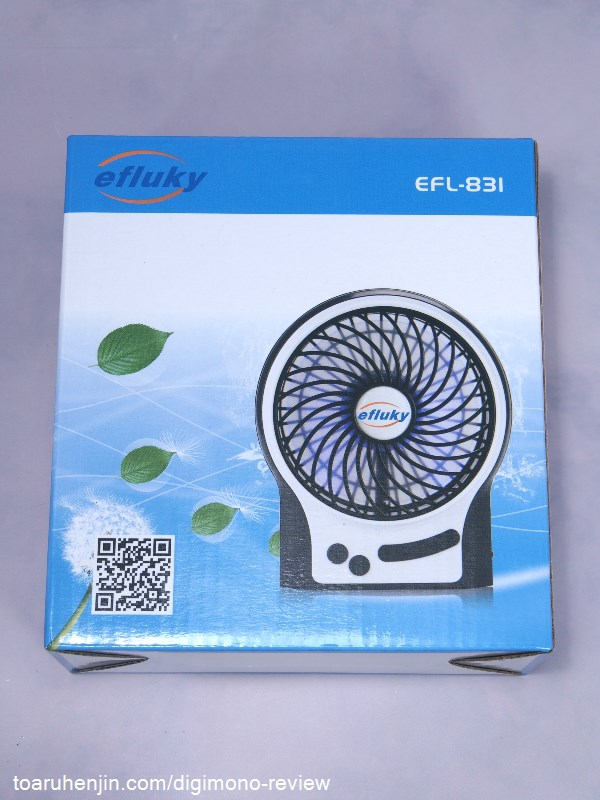efluky usb fan 1