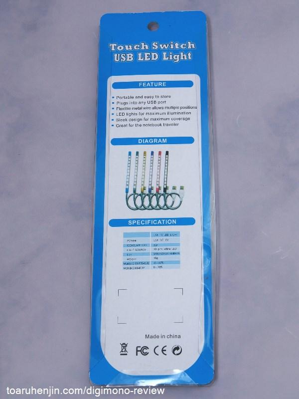 タッチセンサー USB LEDライト 2