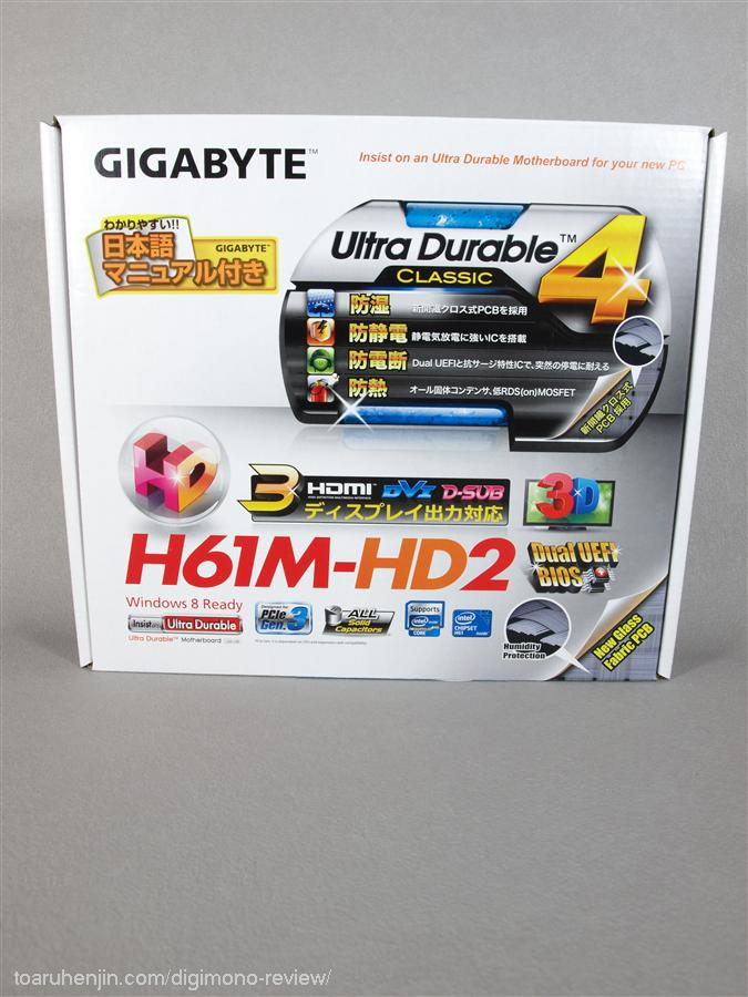 GA-H61M-HD2 画像1