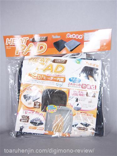 USBあったかマウスパッド HEAT PAD