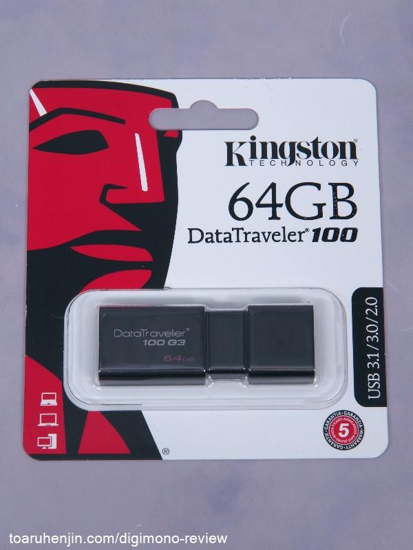 DataTraveler 100 G3 1