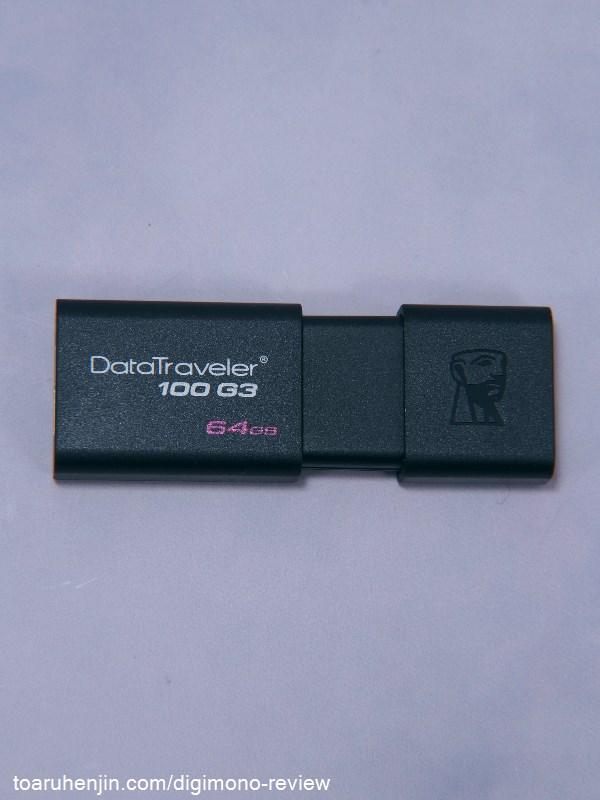 DataTraveler 100 G3 6