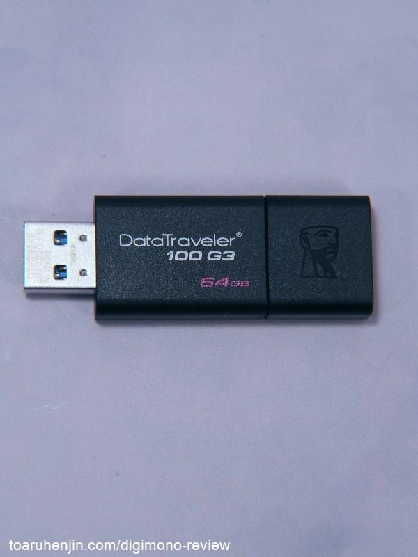 DataTraveler 100 G3 7