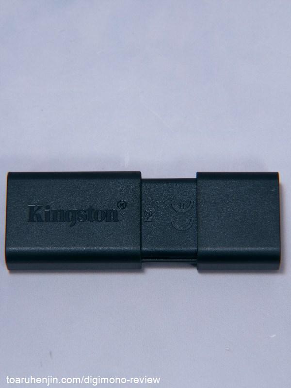 DataTraveler 100 G3 8