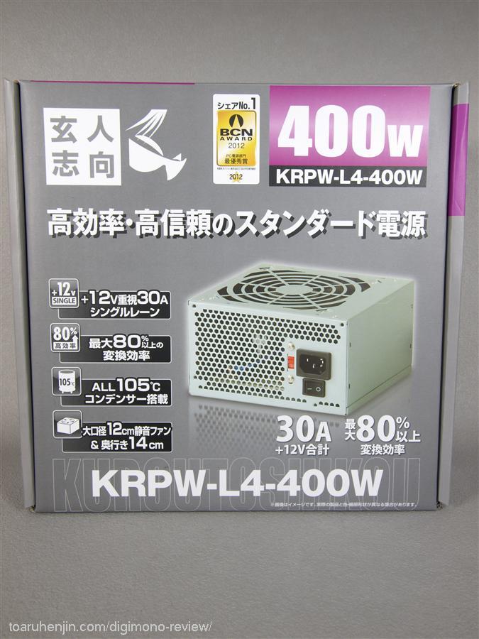 玄人志向 KRPW-L4-400W パッケージ