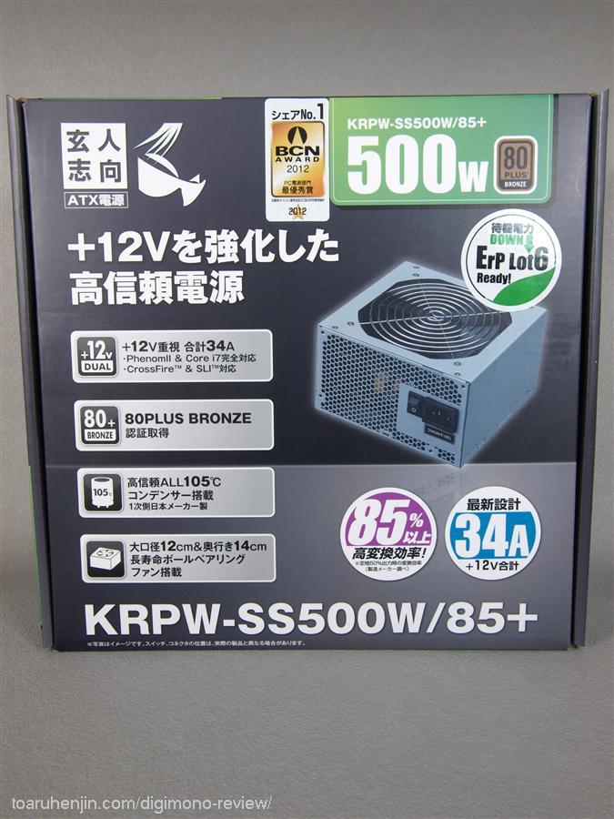 玄人志向 KRPW-SS500W/85+ パッケージ