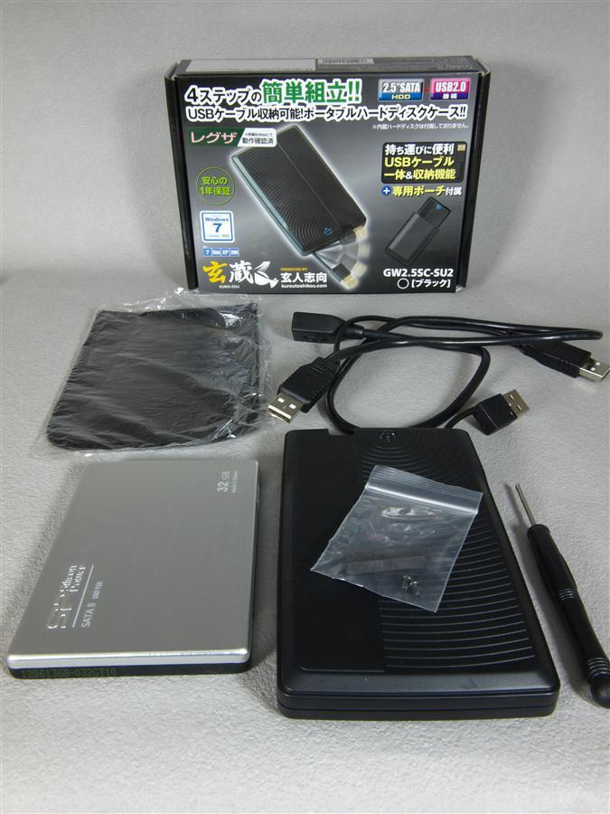 玄人志向 2.5インチ HDDケース GW2.5SC-SU2 画像1