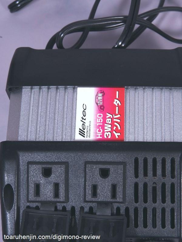 カーインバーター HC-150 1