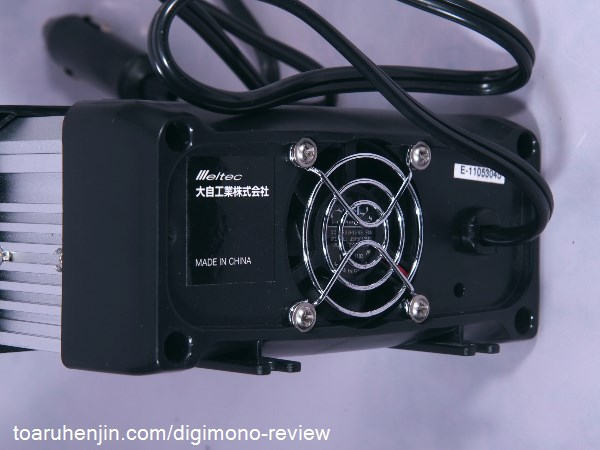 カーインバーター HC-150 4