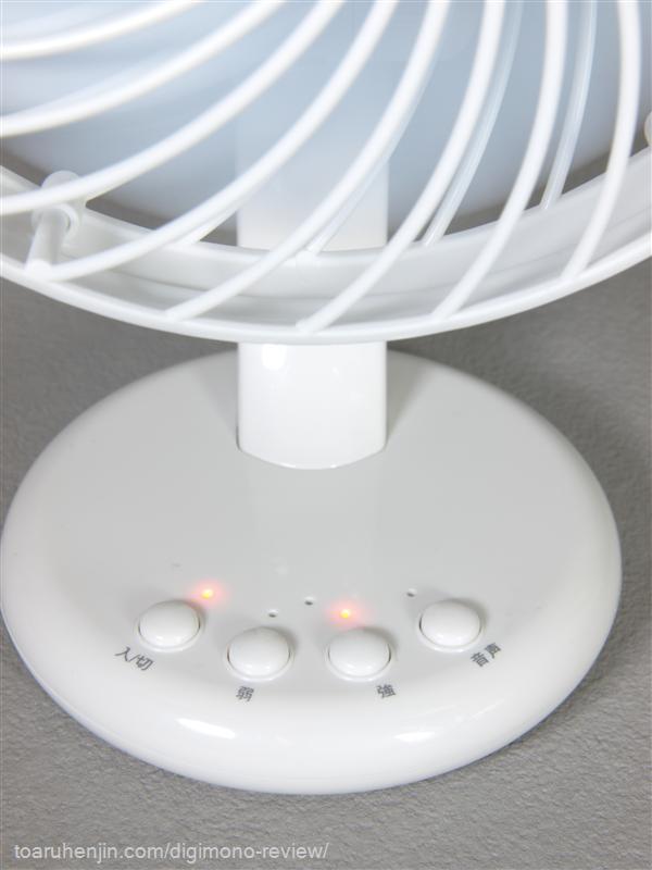 MT-USB-FAN01 スイッチ類