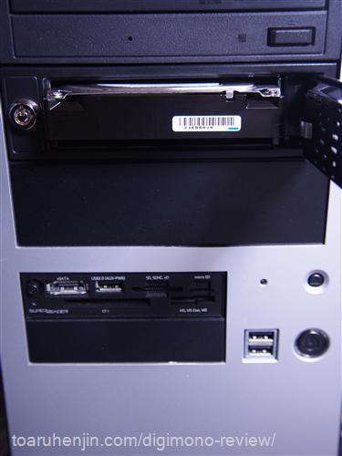 NV-SR303B 5