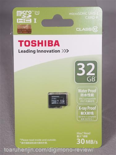 東芝 microSDHC 32GB 1