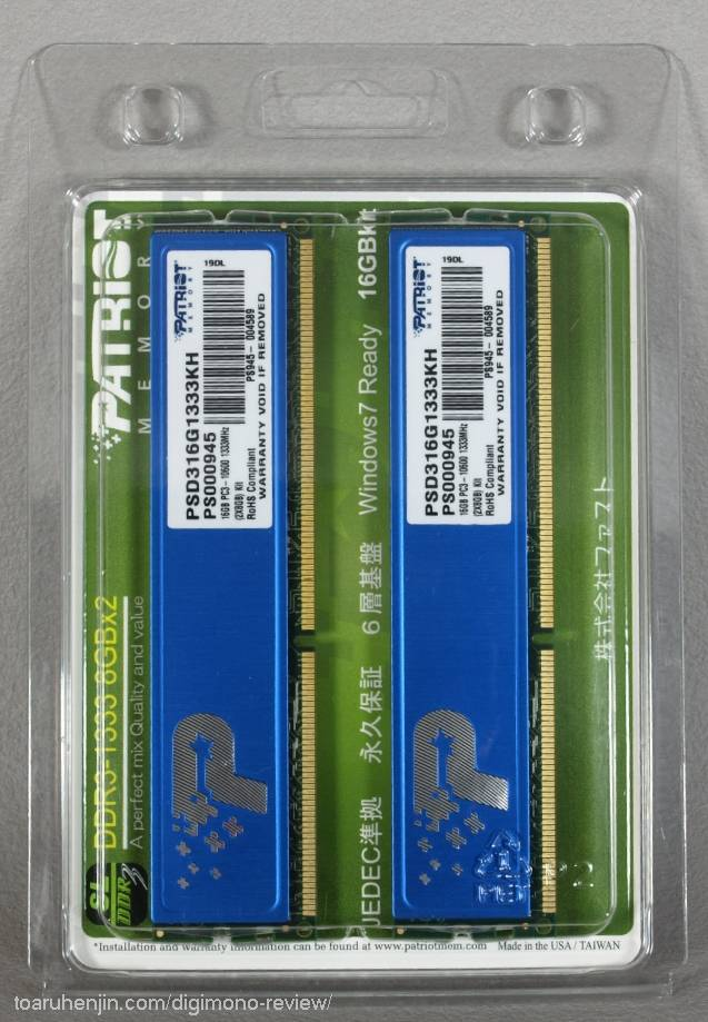 Patriot DDR3-1333 画像1