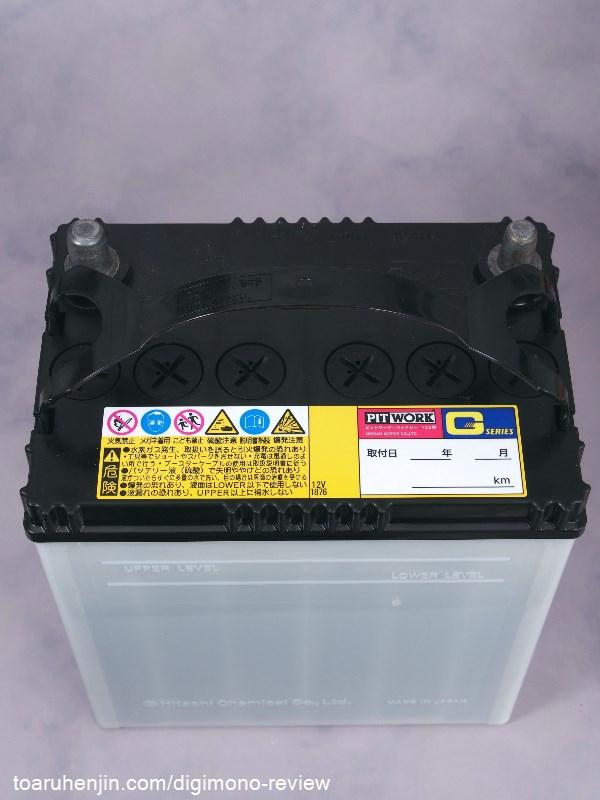 カーバッテリー PITWORK 40B19L