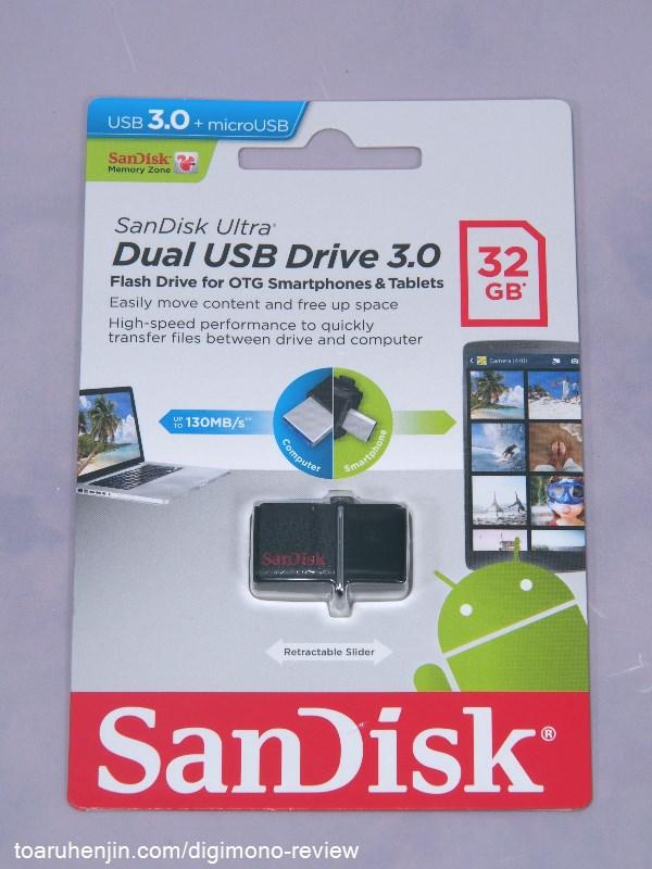 ウルトラ デュアル USB ドライブ 1