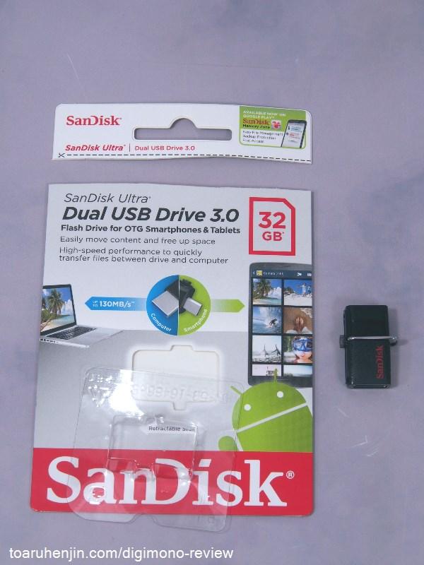 ウルトラ デュアル USB ドライブ 3