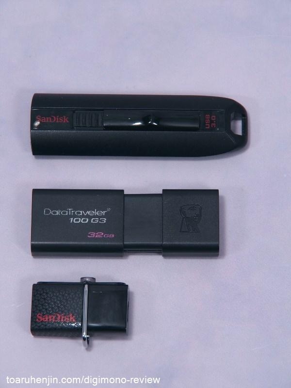 ウルトラ デュアル USB ドライブ 4