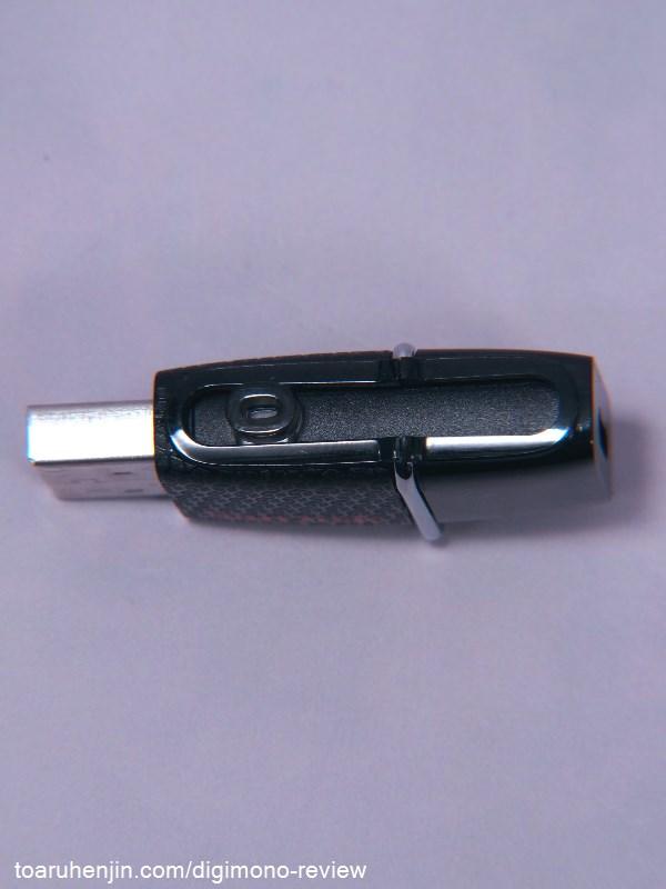 ウルトラ デュアル USB ドライブ 5