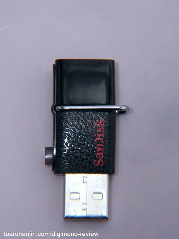 ウルトラ デュアル USB ドライブ 8