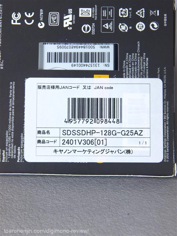 SanDisk SSD SDSSDHP-128G-G25 2