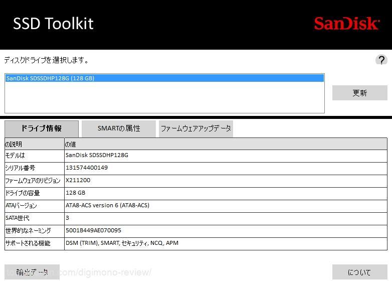 SanDisk SSD SDSSDHP-128G-G25 5