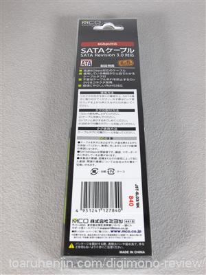 ミヨシ SATA3.0ケーブル 画像2