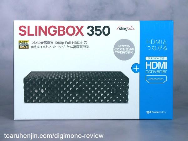Slingbox 350 1