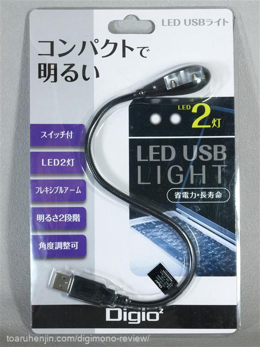 UA-LED003BK パッケージ