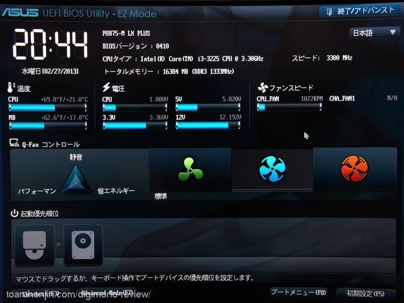 UEFI BIOS画面