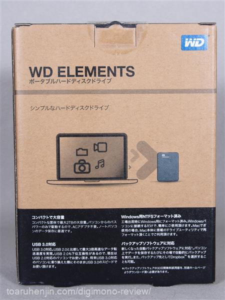 WD Elements Portable 1TB 2