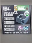 電源 KRPW-SS500W/85+