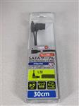 ミヨシ SATA3.0対応ケーブル