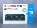 slingbox 350 hdmi