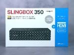 slingbox 350 hdmi